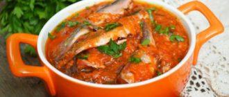 Рыбные консервы в домашних условиях1