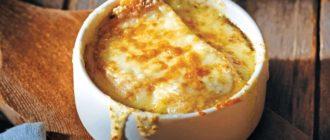 Французский луковый суп с картошкой