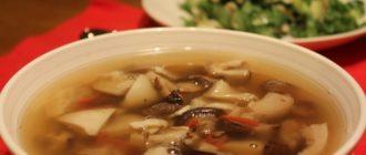 грибной суп с белыми грибами рецепт