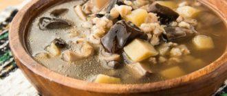суп грибной с белыми грибами